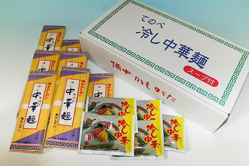 てのべ冷やし中華麺